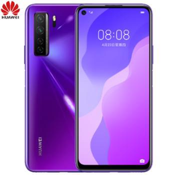 华为nova7SE活力版5G全网通手机