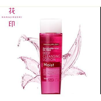 花印卸妆水180ml温和深层清洁脸部眼部眼唇卸妆液卸妆油日本进口