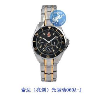 泰达(亮剑)光驱动手表060A-J