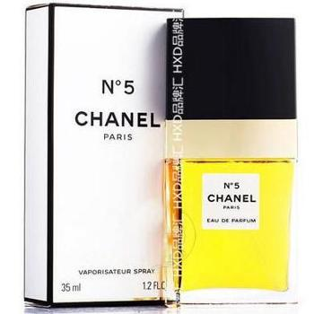 Chanel/香奈儿 35ml 香奈儿5号NO.5女士淡香水持久留香经典浓香优雅花香生日礼品香氛