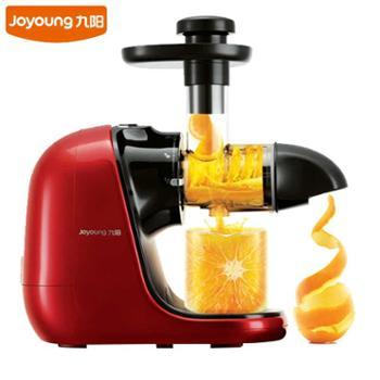 九阳JYZ-E18原汁机家用低速慢榨榨汁机多功能水果汁机