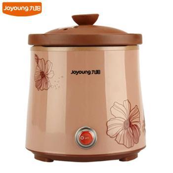 Joyoung/九阳DGJ0701AK电蒸锅电炖锅煲汤锅紫砂煲0.7L