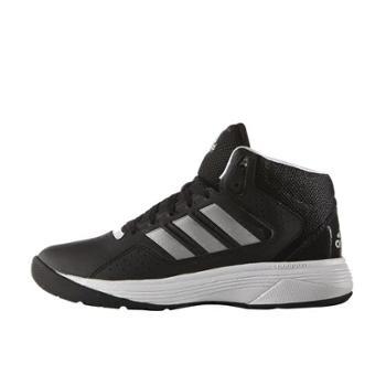 Adidas阿迪达斯男子Ilation春季新款男子缓震实战运动篮球鞋AQ1362