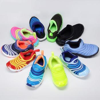 Nike耐克官方NIKEDYNAMOFREE(PS)幼童运动休闲童鞋343738