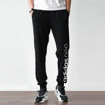 Adidas阿迪达斯男装2017秋新款休闲透气针织小脚运动长裤CE3510