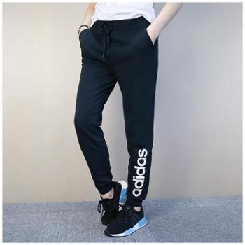 Adidas阿迪达斯女裤运动裤休闲卫裤长裤裤子CV7573