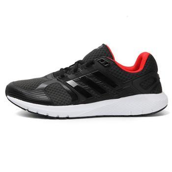 Adidas 阿迪达斯 男鞋 新款duramo 8耐磨缓震轻便运动跑步鞋CP8738