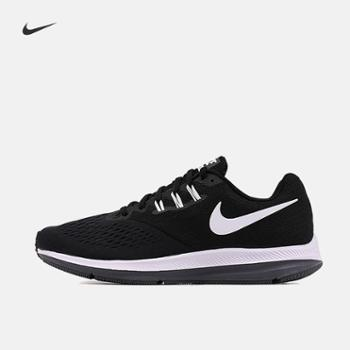 NIKE/耐克男鞋2019新款AIRZOOM气垫透气运动鞋跑步鞋898466-001