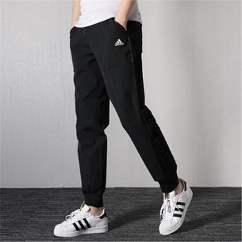 adidas阿迪达斯男子运动训练长裤DW4615DW4612T