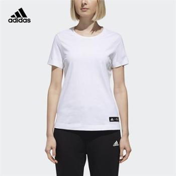 adidas阿迪达斯新款女子运动休闲健身训练T恤EA2099EA2100