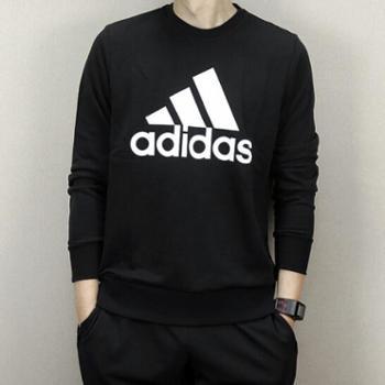 Adidas阿迪达斯男子运动休闲舒适透气圆领长袖卫衣套头衫CD6275-S