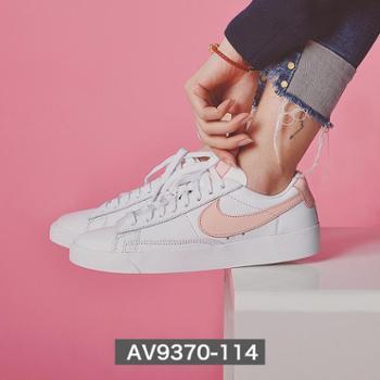 Nike耐克女鞋2019夏季Blazer运动小白鞋裸粉休闲滑板鞋AV9370-114-T-h