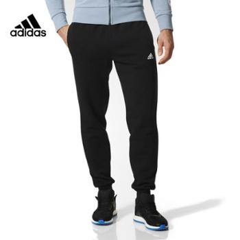 Adidas阿迪达斯男子薄绒运动型格针织长裤BK7416-S