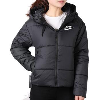 NIKE耐克女子运动双面穿立领粉色外套防风保暖棉服939361-010-646-F