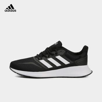Adidas阿迪达斯男鞋运动休闲轻便跑步鞋F36199-H