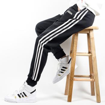 Adidas阿迪达斯运动收口休闲裤DU0468