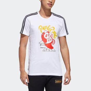 阿迪达斯adidasneo男装运动短袖T恤GK1551GK1552GK1553