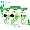 温雅 染发焗油-植物染发剂3盒40g*2 温雅染发剂 染发膏