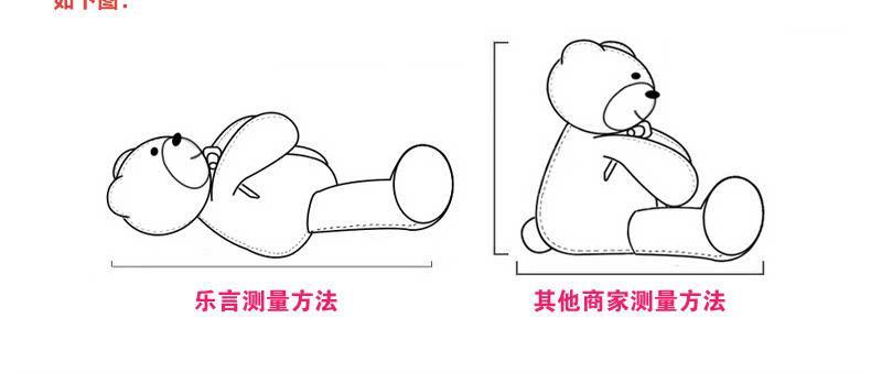穿衣服泰迪熊公仔毛绒玩具熊1米80cm布娃娃超大可爱
