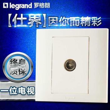 tcl罗格朗开关插座 有线电视插座 一位墙壁闭路电视 开关插座面板
