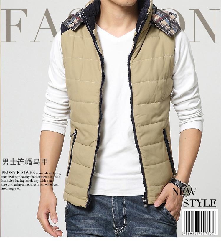 新款韩版羽绒棉男士马甲 修身短款休闲马夹大码棉背心潮