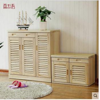 实木简易百叶三门四门大容量简约现代木质玄关收纳鞋柜