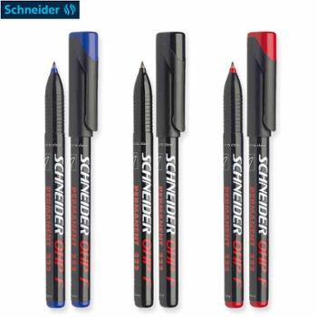 Schneider德国施耐德CD/DVD光盘油性笔记号笔(黑色蓝色红色)