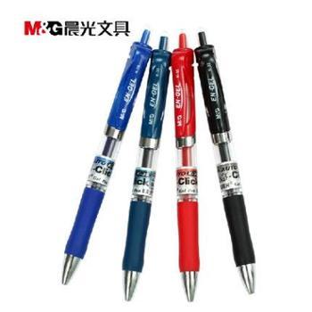 晨光k-35 中性笔 签字笔 按动水笔 1个