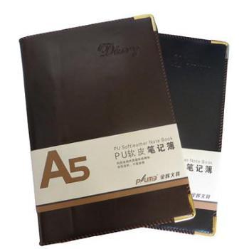 金辉JH-22162 A5PU软皮笔记本 160页记事本 1本(颜色随机)