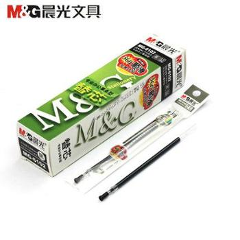 晨光 MG6102 0.5mm中性笔芯 1支