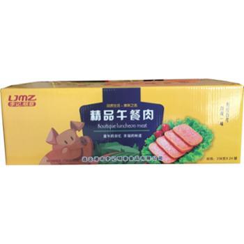李记明章美食 精品午餐肉 238g*24罐一箱装