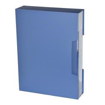 deli 得力5007 A4资料册100页 塑料文件夹 插页文件夹