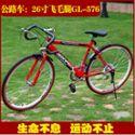 厂家直销飞毛腿26寸18速弯把公路赛自行车 户外健身竞速自行车 细轮公路赛公路自行车