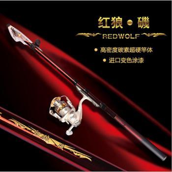厂家直销特价红狼矶钓竿3.6 4.5 5.4 6.3米碳素矶竿超硬调抛竿超轻超硬远投竿