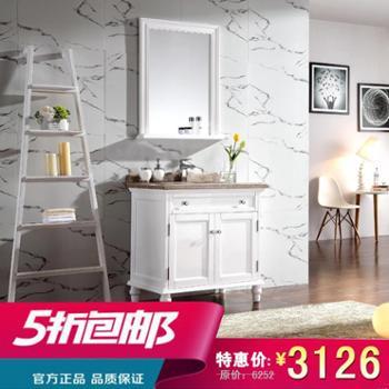 汉御HY-027后现代浴室柜吗,山茶花大理石台面(双层J型边),单层法国边挡水,单孔龙头孔,颜色:亮光白