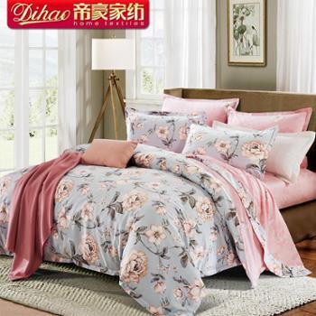 帝豪家纺 纯棉床上 床单四件套 全棉韩式风斜纹 4件套