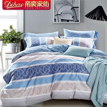 帝豪家纺纯棉四件套双人床单被套全棉4件套1.5m1.8m