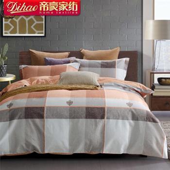 帝豪家纺磨毛纯棉印花四件套简约1.5m/1.8m被套北欧条格床上用品