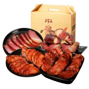 王家五腊味大礼包 湖南特产农家熏制工艺腊猪肉礼盒烟熏咸腊肉腊肠2kg