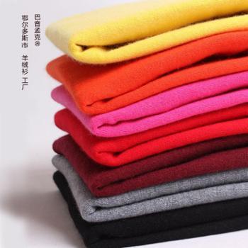 巴音孟克 内蒙古羊绒衫高领打底毛衣 修身纯色羊毛毛衫
