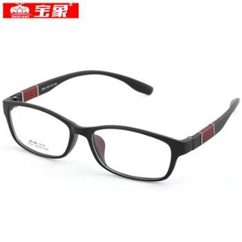 宝象复古超轻近视眼镜框男女款镜架全框成品配眼镜大框潮眼睛5004 经典黑色c002