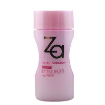 [包邮]Za姬芮多元水活盈润乳液150ml盈润型适合混合型皮肤专柜正品