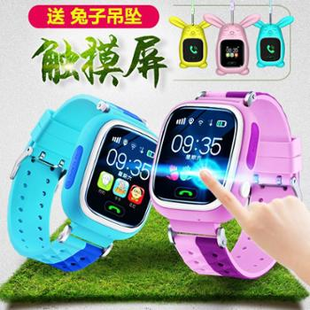 学优乐小天才儿童智能电话手表学生男女孩礼品GPS定位防水通话