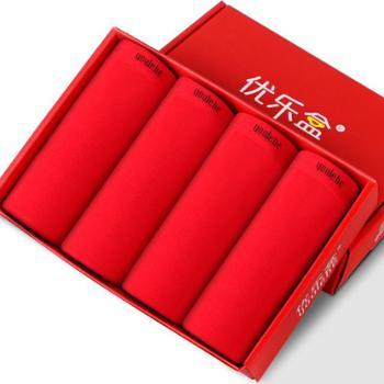 新款本命年大红内裤男士莫代尔大码中腰物流1月28号将全部停运2.11(正月初7)正常发货
