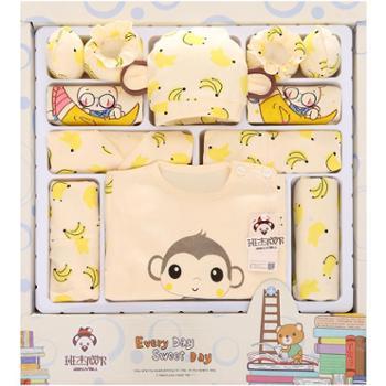 纯棉婴儿衣服春夏新生儿礼盒母婴用品满月初生宝宝套装新生儿礼盒