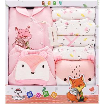 加厚婴儿衣服新生儿礼盒秋冬季保暖初生满月宝宝棉衣套装母婴用品