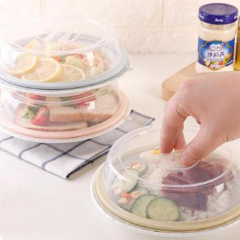 新款素色厨房可叠加碗盖冰箱保鲜盖密封盖子微波加热防油盖盘碗盖一件