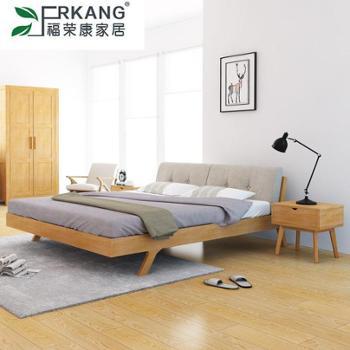(生活家居用品)福荣康现代简约1.8米双人床北欧主卧床1.5米实木卧室风格家具