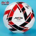 机缝5号软足球成人学生比赛训练专用球