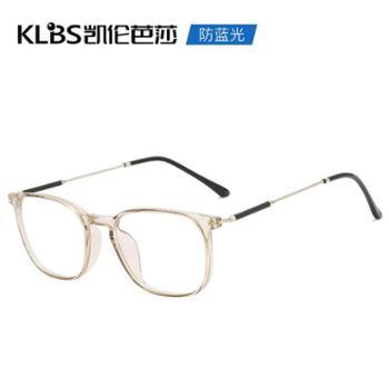 防蓝光平光镜超轻记忆TR90时尚方框无度数平光镜